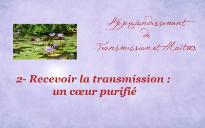 Approfondissement 2- Recevoir la transmission : un cœur purifié