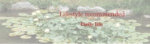 GB-Lifestyle recommended Daily life