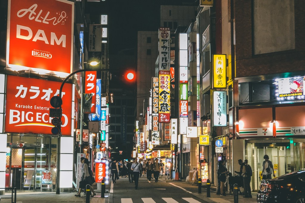 Best place for 30th Birthday - Tokyo