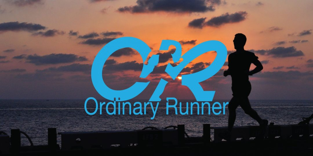 Silhouette of a runner against a sunset. Overlaid with the Ordinary Runner logo