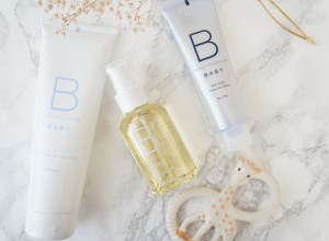 Affordable Luxe Baby Care Products