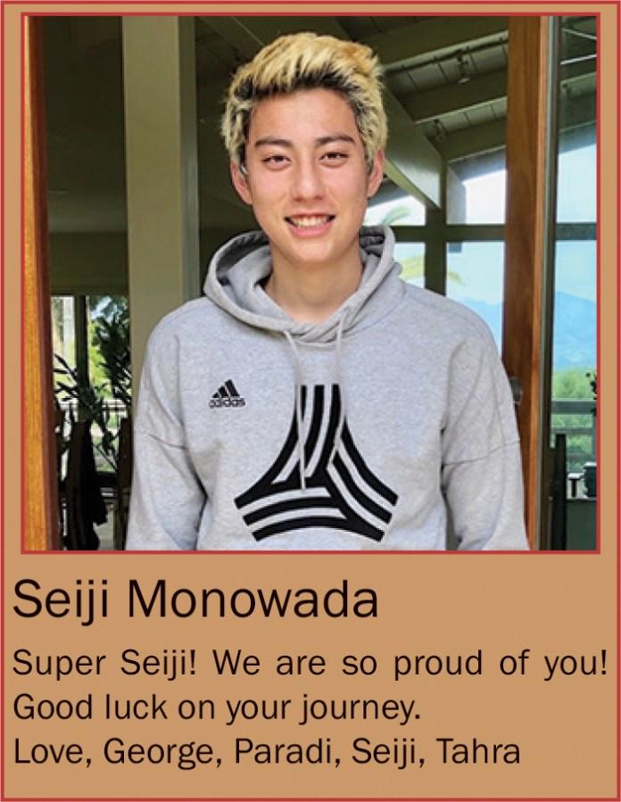 Sieji Monowada June 2020
