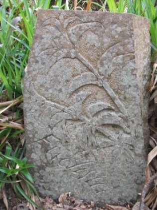 carvings Happy Valley 9 Bell