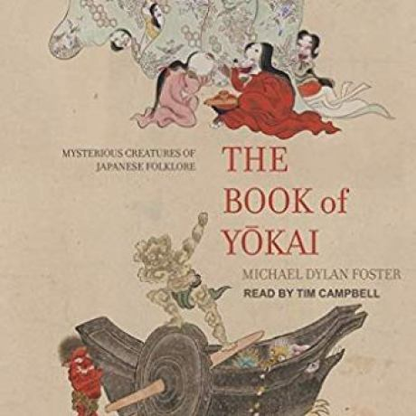 The Book of Yokai audiobook