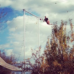 Trapeze School in Lakeview.