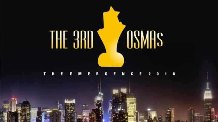 OSMA 2018: The Biggest Event In Ondo State Is Here!!