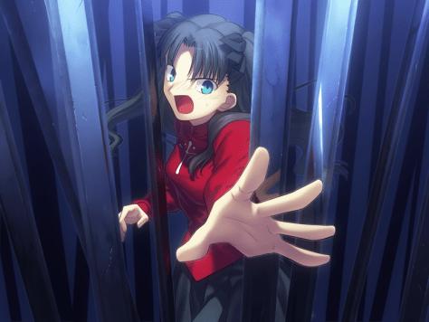 Go Rin!