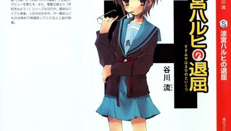 Suzumiya Haruhi no Taikutsu