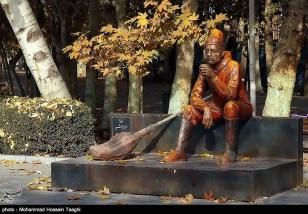 Razavi Khorasan, Iran - Mashhad in Autumn 12