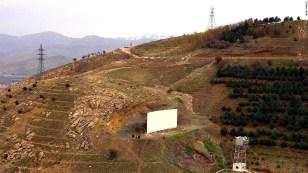 Kurdistan, Iran - Sanandaj to Marivan 05
