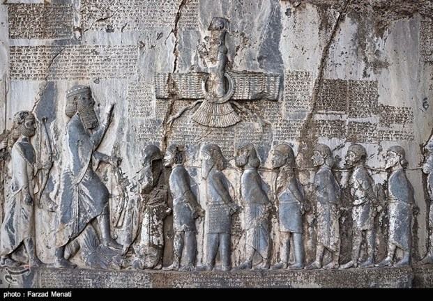 Rosetta Stone UNESCO World Heritage Site Behistun Bisutun Inscription Iran 11