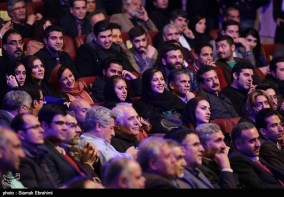 Iran Fajr Film Festival 2015 winners ceremony