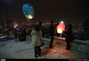 Iran Chaharshanbe Suri Festival of Fire 25