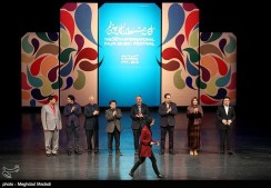 Iran Fajr Music Festival - 20150221 - 33