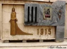 Armenian Genocide Memorial in Abadan, Iran (renovated after the Iran-Iraq war)