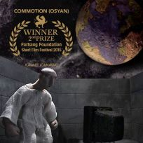 "Film poster of ""Commotion"" (Osyan) by Kajart - 2nd Prize"