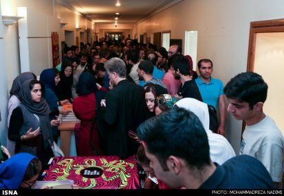 Tehran, Iran - Tehran Design Week 2015 - 10 - photo by M. Nadimi for ISNA