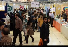 28th Tehran International Book Fair (TIBF 2015) 12
