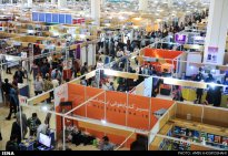 28th Tehran International Book Fair (TIBF 2015) 14