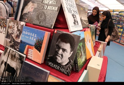 28th Tehran International Book Fair (TIBF 2015) 18
