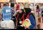28th Tehran International Book Fair (TIBF 2015) 24