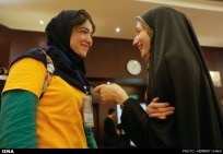 Bayan Programming Contest 2014-2015 in Tehran, Iran 14