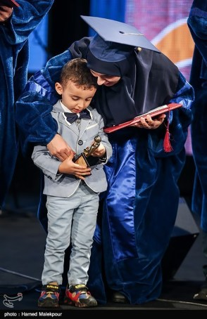 Tehran, Iran - Sharif University of Technology - Graduation 2015 - 03
