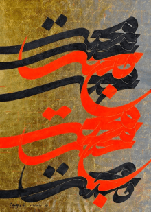 Biennale di Venezia 2015 - Iranian Pavillion - The Great Game - 20 - Mohammed Ehsai, 2014, Love (Iran)