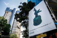 Tehran, Iran - Billboards swap - Tehran is an art gallery 2015 - 103