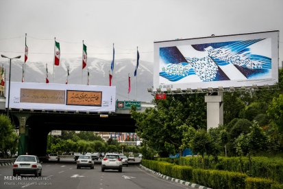 Tehran, Iran - Billboards swap - Tehran is an art gallery 2015 - 87