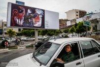 Tehran, Iran - Billboards swap - Tehran is an art gallery 2015 - 89