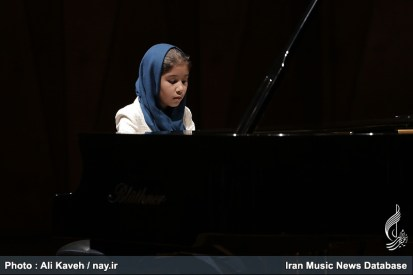 Youth Music Festival Iran Tehran 29