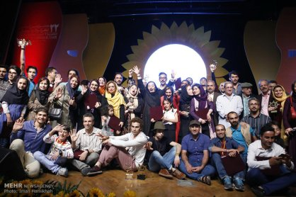International Theater Festival for Children and Youth 2015 in Hamedan, Iran 83