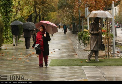 Tehran, Iran - Autumn nature - 30