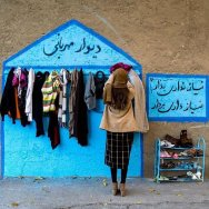 Walls of Kindness in Iran - 01 - Isfahan