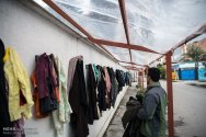 Walls of Kindness in Iran - 08 - Sari in Mazandaran Province