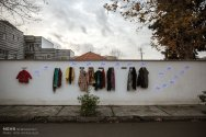 Walls of Kindness in Iran - 10 - Sari in Mazandaran Province