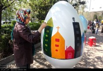 Tehran, Iran - Baharestan - Urban art event to welcome spring - 2016 (1394-1395) - 308
