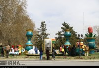 Hamedan, Iran - Nowruz 1395 and Chinese Year of the Monkey - Urban decoration 08