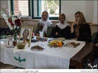 Zoroastrian Farvardinegan Ceremony 1395 (2016) in Iran - Tehran - 11