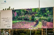 Tehran, Iran – Billboards swap – Tehran is an art gallery 2016 – 007