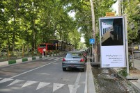 Tehran, Iran – Billboards swap – Tehran is an art gallery 2016 – 021