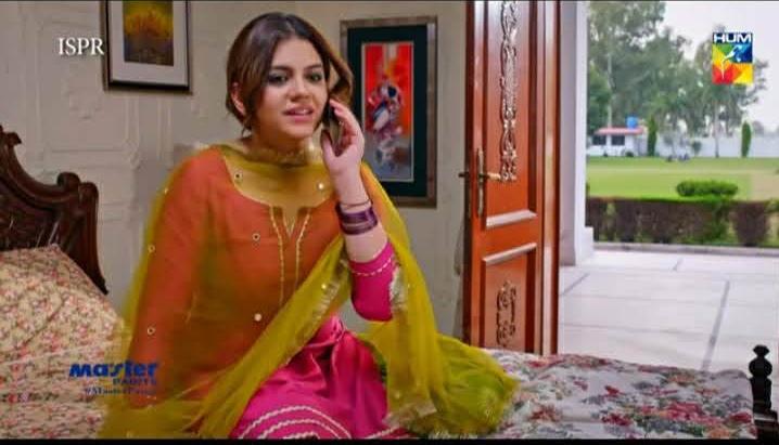 Zara Noor Abbas as Rani Chaudhary