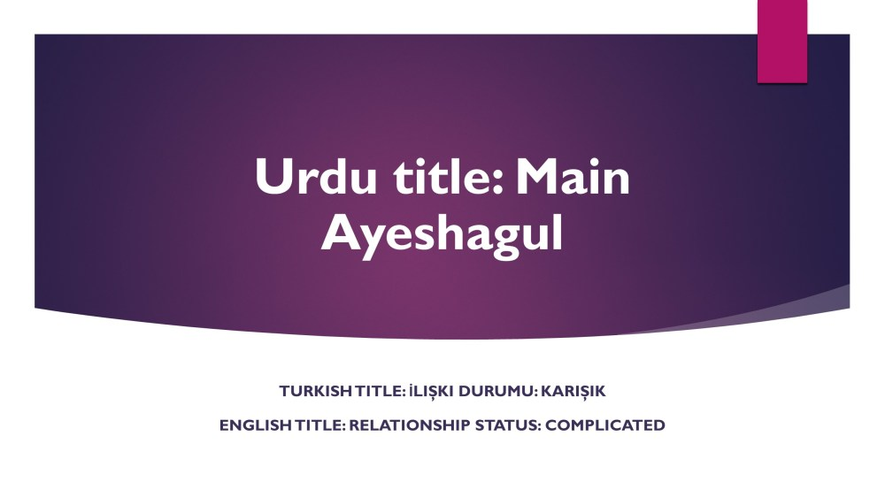 ayeshagul
