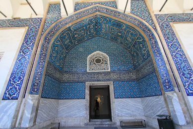 The dramatic entrance to the Tile Kiosk