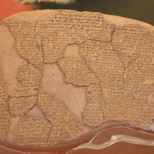 The Kadesh Treaty