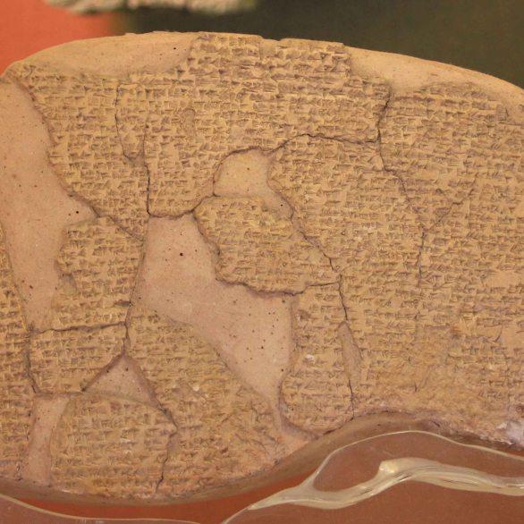 The Kadesh Treaty