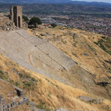 The amphitheatre from the top