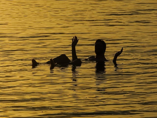 The Dead Sea - sunset