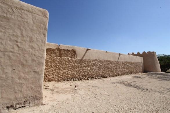Al-Rekayat Fort